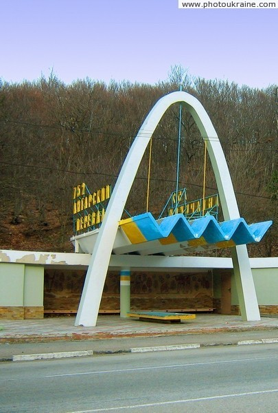 Angarskyi Pass Autonomous Republic of Crimea Ukraine photos