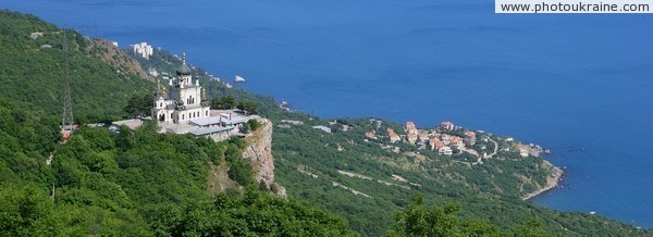 Panorama from Pass Baydarski Gate Autonomous Republic of Crimea Ukraine photos