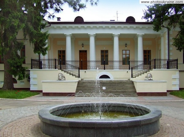 Simferopol. M. Vorontsov's palace in Salgirka park Autonomous Republic of Crimea Ukraine photos