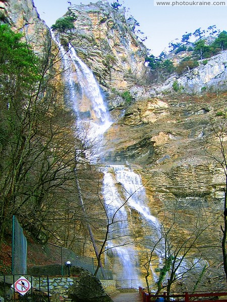 Waterfall Uchan-su Autonomous Republic of Crimea Ukraine photos