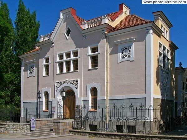 Livadiya. Organ Hall Autonomous Republic of Crimea Ukraine photos