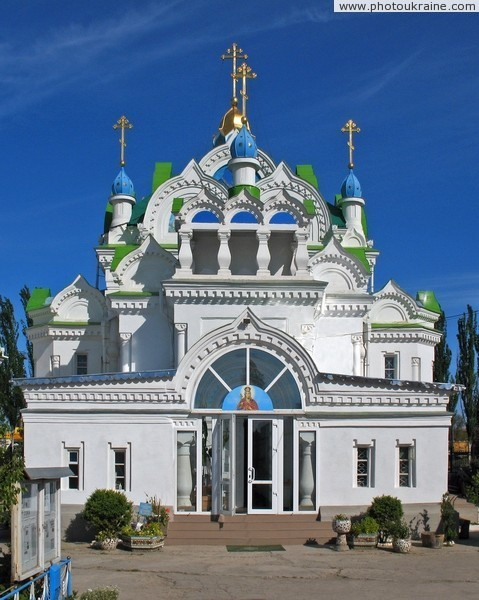 Feodosia. Church of Santa Caterina Autonomous Republic of Crimea Ukraine photos