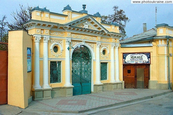 Yevpatoria. Front gate of Karaim kenasa Autonomous Republic of Crimea Ukraine photos