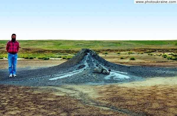 Acting mud volcano Autonomous Republic of Crimea Ukraine photos