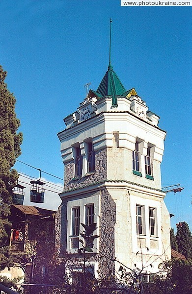 Yalta. Tower near cableway to Darsan hill Autonomous Republic of Crimea Ukraine photos