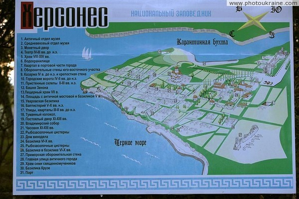 Chersones. Objects of National Reserve Sevastopol City Ukraine photos