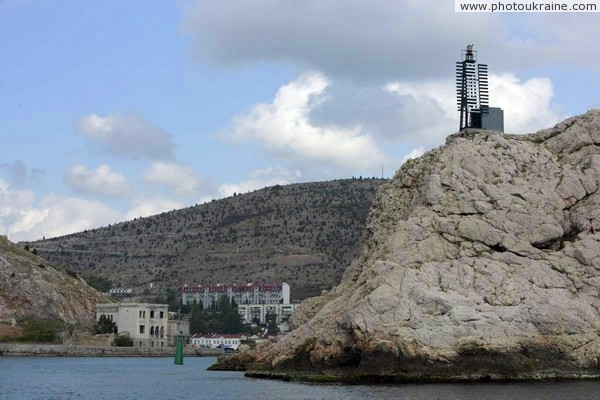 Log in Balaklava bay Sevastopol City Ukraine photos