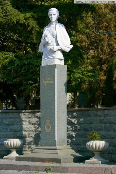 Balaklava. Monument to L. Ukrainka Sevastopol City Ukraine photos