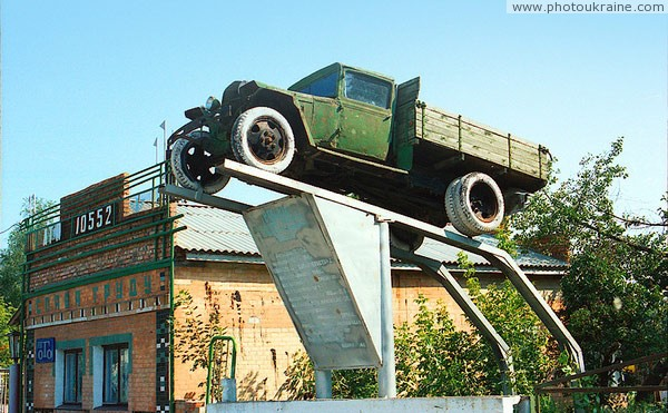 Bar. Truck AA on pedestal of Automobile Vinnytsia Region Ukraine photos
