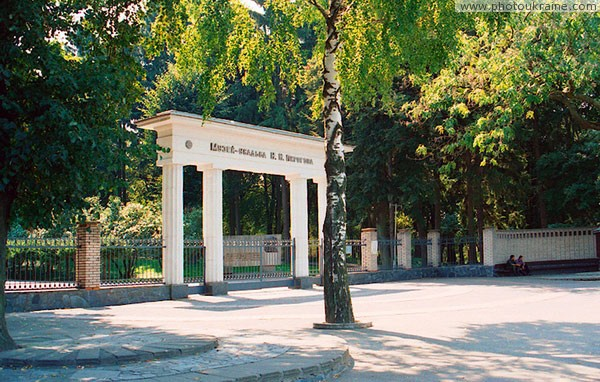 Vinnytsia. Entrance gate of Museum-estate of N. Pirogov Vinnytsia Region Ukraine photos