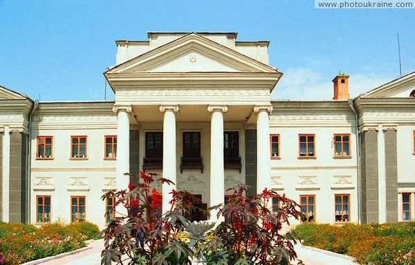 Antopil. Portico front facade of palace Vinnytsia Region Ukraine photos