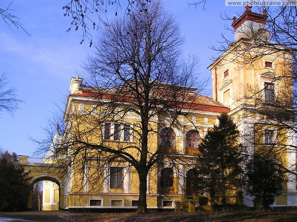 Verhivka. Side facade of palace Sobanskih Vinnytsia Region Ukraine photos