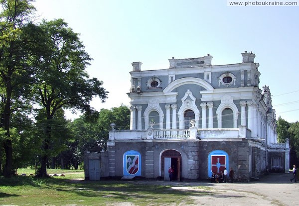 Stara Pryluka. Side facade of Mering palace Vinnytsia Region Ukraine photos