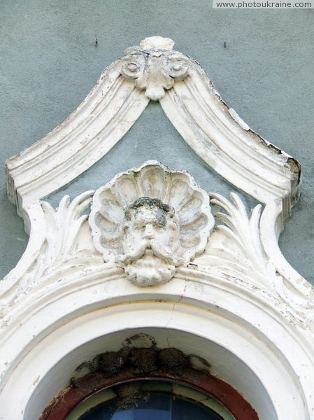 Stara Pryluka. Exterior decor of palace Vinnytsia Region Ukraine photos