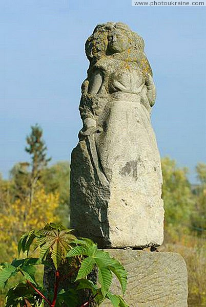 Busha. Sculpture of rebelled Marian Vinnytsia Region Ukraine photos
