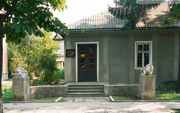 Yampil. Porch with lions museum Vinnytsia Region Ukraine photos