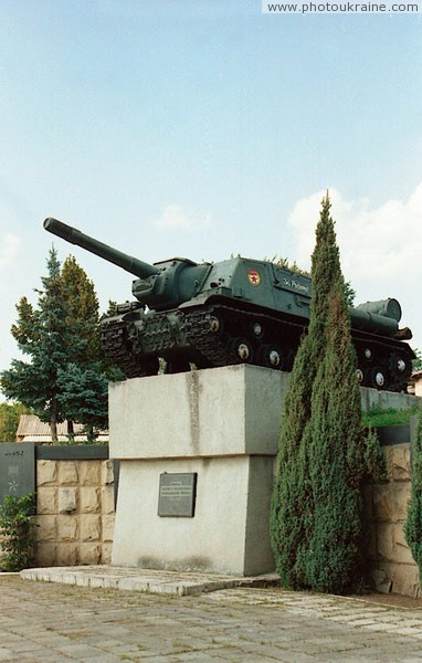 Yampil. Military memorial Vinnytsia Region Ukraine photos