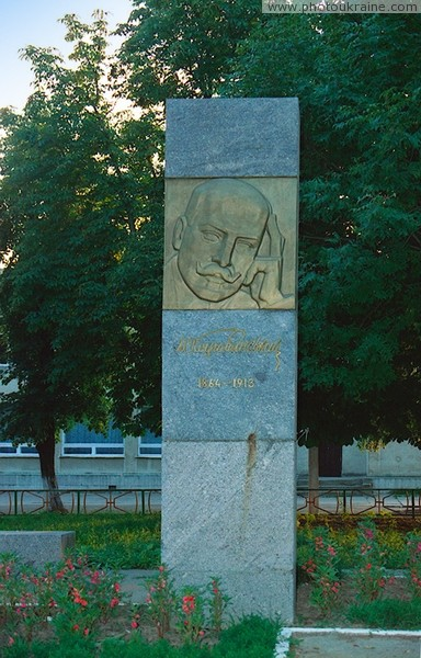 Shargorod. Monuments to M. Kotsubinskyi Vinnytsia Region Ukraine photos