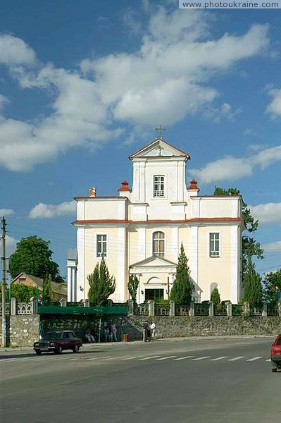 Khmilnyk. Front facade of Catholic church Vinnytsia Region Ukraine photos
