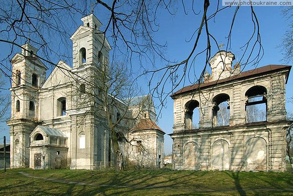 Berestechko. Trinity Catholic of Trinitarian Volyn Region Ukraine photos