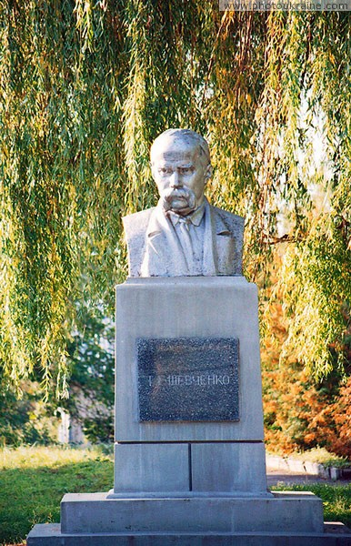 Berestechko. Monument to T. Shevchenko Volyn Region Ukraine photos
