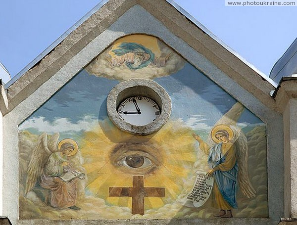 Holoby. All-seeing eye and hand-face of George church Volyn Region Ukraine photos