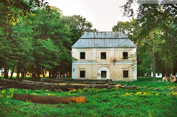 Holoby. More recently, manor wing surrounded by age-old trees Volyn Region Ukraine photos