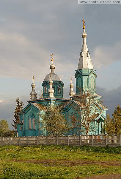 Gubyn. Wooden Christmas church Volyn Region Ukraine photos