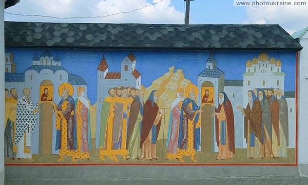 Zymne. Wall painting at entrance to Cathedral Volyn Region Ukraine photos