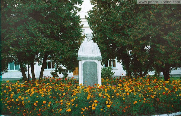 Kolodyazhne. Monument to L. Ukrainka in center of village Volyn Region Ukraine photos