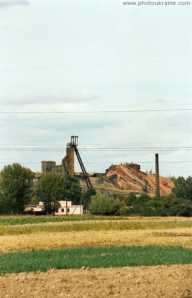 Novovolynsk. Main mining landscape of town Volyn Region Ukraine photos