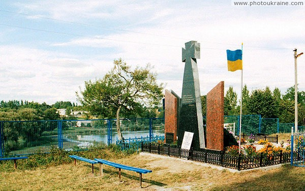 Novyi Zagoriv. Monument to soldiers UUA Volyn Region Ukraine photos
