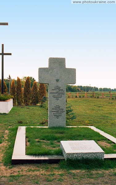 Pavlivka. Memorial cross to killed Polish Volyn Region Ukraine photos