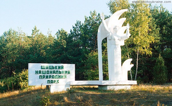 Shatsky park. Memorial sign at entrance to territory Volyn Region Ukraine photos