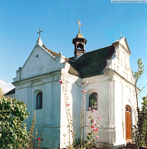 Olyka. Church of St. Peter and Paul Volyn Region Ukraine photos