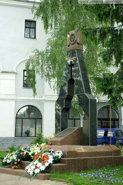 Lutsk. Monument to fighters for independence Volyn Region Ukraine photos