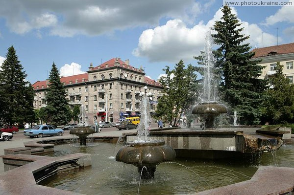 Lutsk. Fountain city Volyn Region Ukraine photos