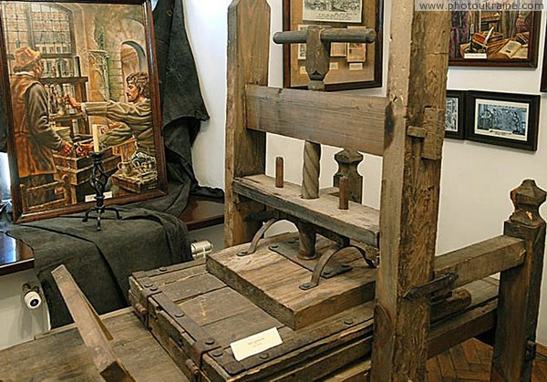 Lutsk. Lutsk castle, polygraph machine late Middle Ages in Museum of books Volyn Region Ukraine photos