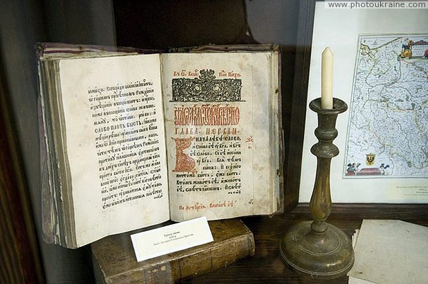 Lutsk. Lutsk castle, printing rarities in Museum of books Volyn Region Ukraine photos