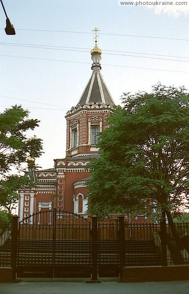 Dniprodzerzhynsk. Rear facade of St. Nicholas Cathedral Dnipropetrovsk Region Ukraine photos