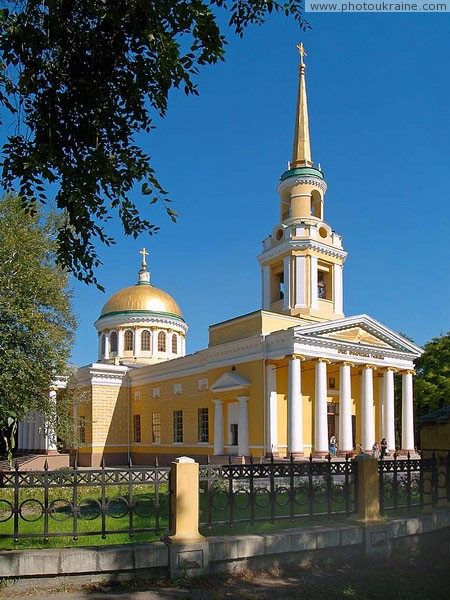 Dnipropetrovsk. Transfiguration Cathedral Dnipropetrovsk Region Ukraine photos