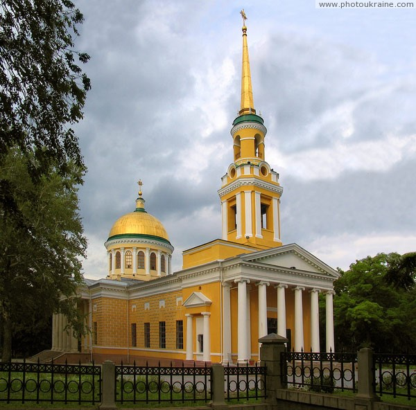 Dnipropetrovsk. Holy Transfiguration Cathedral Dnipropetrovsk Region Ukraine photos