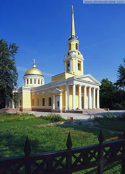 Dnipropetrovsk. Holy Transfiguration Cathedral founded by Empress Catherine II Dnipropetrovsk Region Ukraine photos