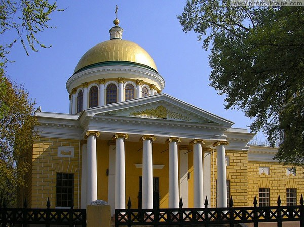Dnipropetrovsk. Side facade of Holy Transfiguration Cathedral Dnipropetrovsk Region Ukraine photos