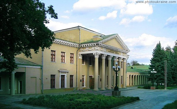 Dnipropetrovsk. Southern facade of former palace G. Potemkin Dnipropetrovsk Region Ukraine photos