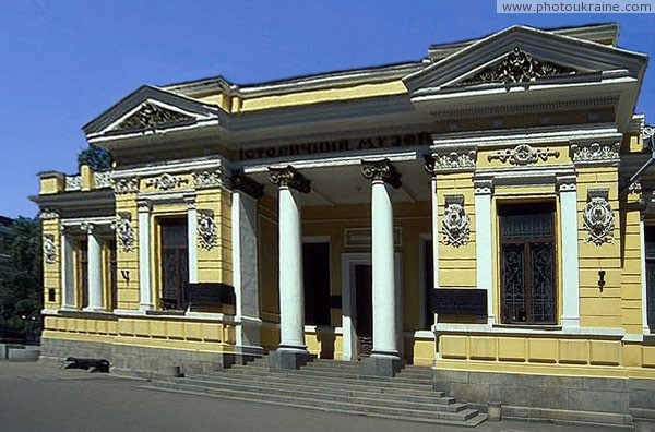 Dnipropetrovsk. Parade facades of Historical Museum building Dnipropetrovsk Region Ukraine photos