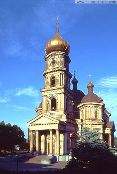 Dnipropetrovsk. Former St. Nicholas Church Dnipropetrovsk Region Ukraine photos