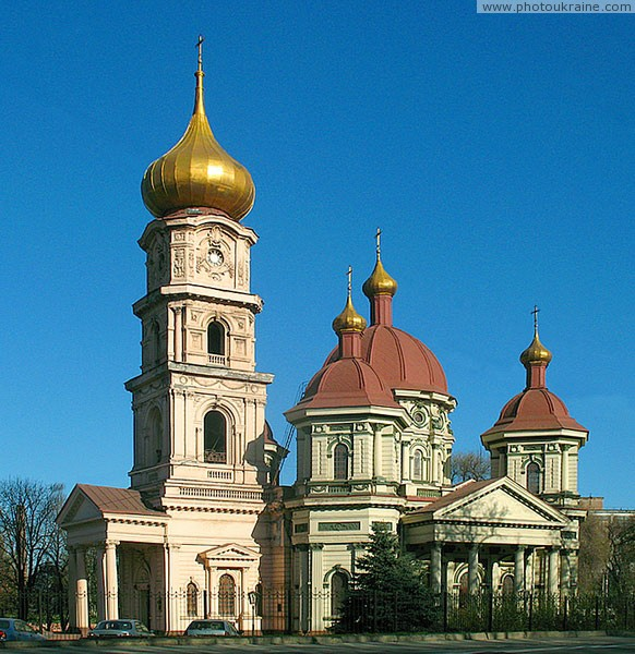 Dnipropetrovsk. Bryansk Church Dnipropetrovsk Region Ukraine photos