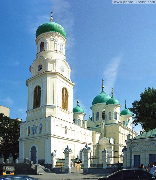 Dnipropetrovsk. Holy Trinity Cathedral Dnipropetrovsk Region Ukraine photos