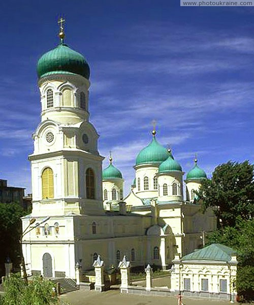 Dnipropetrovsk. Grounds of Holy Trinity Cathedral Dnipropetrovsk Region Ukraine photos